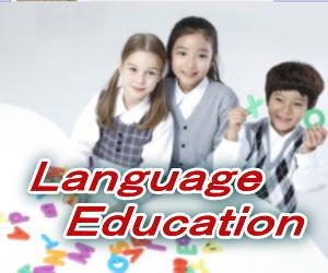 語学教育<
